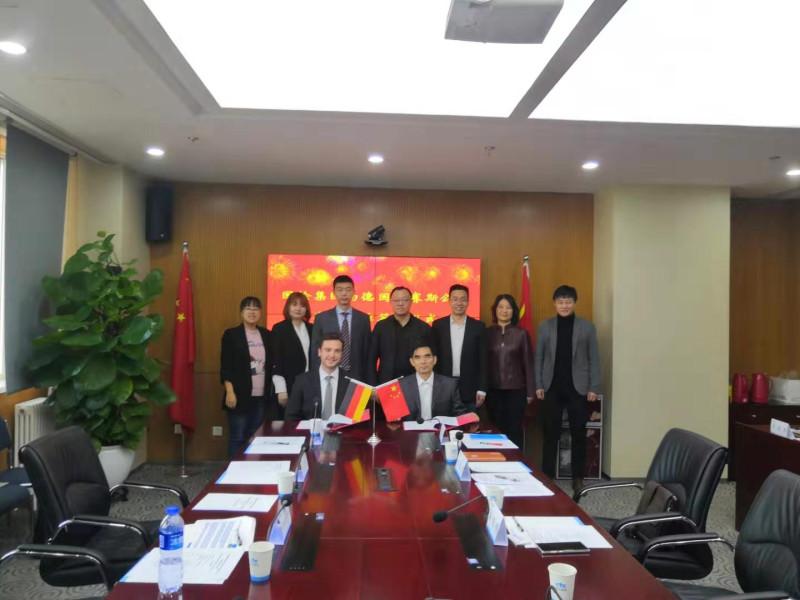 國檢集團與德國林賽斯公司簽訂戰略合作協議