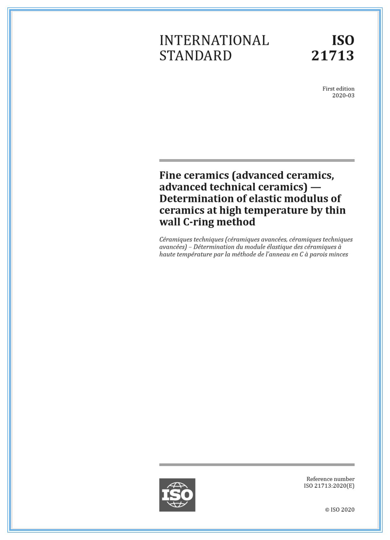 國檢集團主導制定的國際標準ISO 21713正式發布