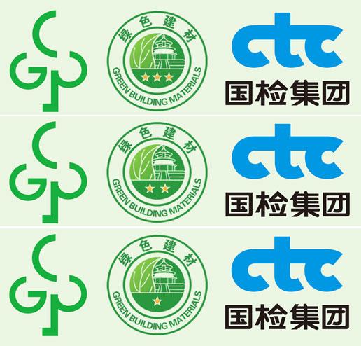 喜报:国检集团获批绿色建材产品认证资质