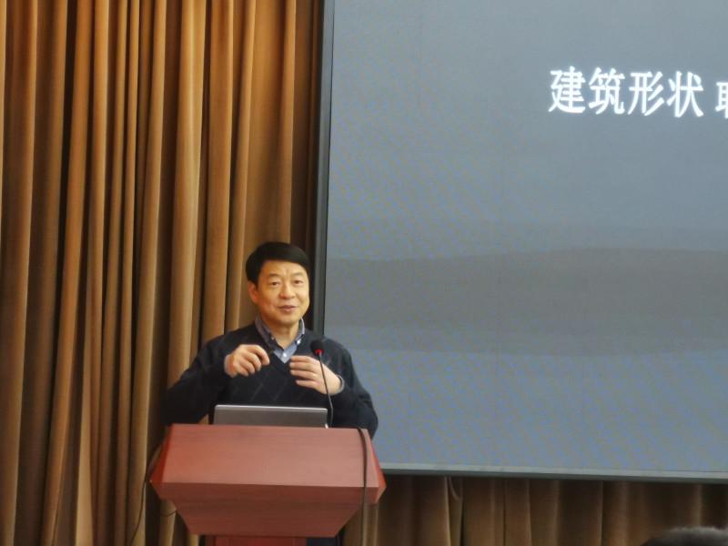中國建材總院及國檢集團舉辦專題學術講座 謝億民教授:建筑與結構一體化優化設計與智能建造